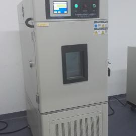 买高低温循环试验箱选无锡爱思普瑞制造厂家