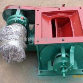金鼎环保防爆星型卸料器 除尘器卸料器 卸灰阀