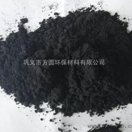 厂家直销磁粉混凝污水处理水处理用磁粉、铁粉、化工磁粉