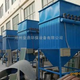 20吨锅炉除尘器 20吨锅炉除尘设备 小型锅炉除尘器 锅炉粉尘处理