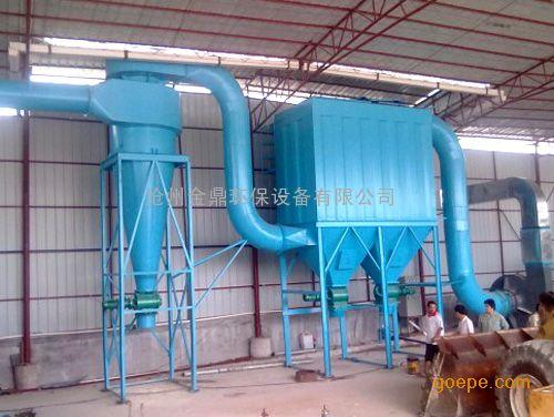 沧州金鼎环保10吨锅炉除尘器