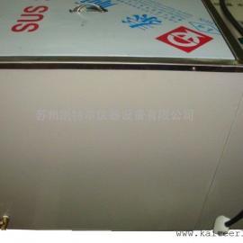用途广泛的大型不锈钢电热恒温水浴箱厂家