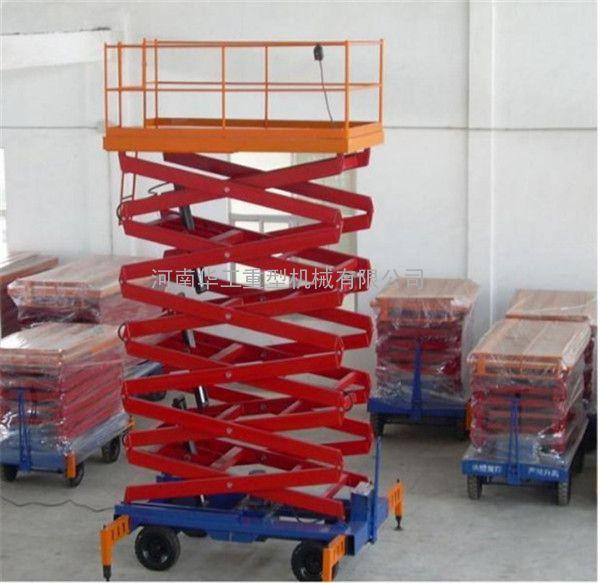 液压升降机登高平台 10m*300kg*100方管高空维修平台车 石家庄