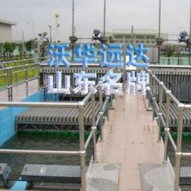 济南医疗机构污水处理设备