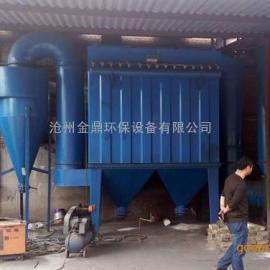 1吨电炉除尘器 电炉除尘设备 电炉布袋除尘器