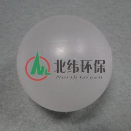 空心浮球 塑料空心球 PP塑料球填料