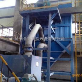 选矿厂除尘器 选矿厂除尘器厂家 选矿厂除尘器价格