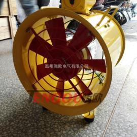 BAFG300-380V/200w防爆玻璃轴流风机排风扇通风机湖北厂家
