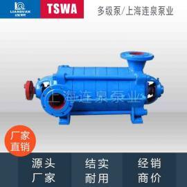 上海连泉离心泵 卧式多级离心泵清水泵循环泵给水泵100TSWA-5