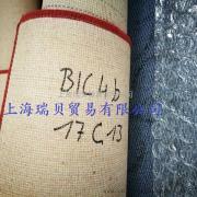 德国IEC 60312-1地毯威尔顿BIC4b地毯