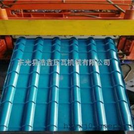 畅销浩鑫机械全自动800型彩钢琉璃瓦机