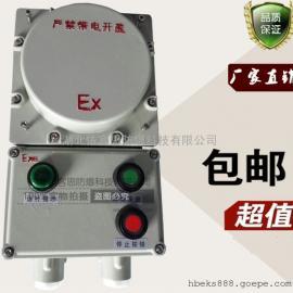 BQD53防爆磁力启动器5.5KW以下小功率电机启动保护武汉厂家直销
