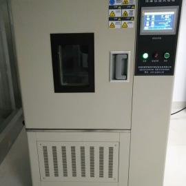 现货供应TC-100恒温恒湿试验箱-40度 -50度