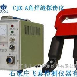 CDX-Ⅲ便�y式多功能磁粉探���x