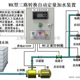 定量自动灌装系统