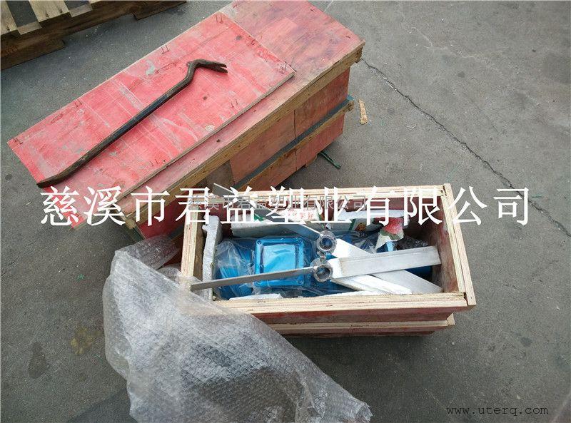 减速机搅拌器BLD09-11-0.75KW