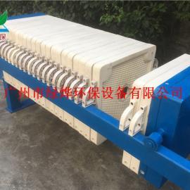 食品厂生产废水板框压滤机