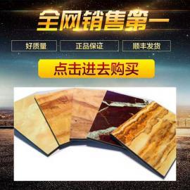 氟碳涂装板|UV大理石纹装饰板