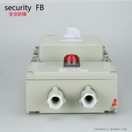 BLK51-63A/220V空气开关防爆断路器控制开关箱厂家