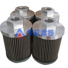 厂家供应替代MP翡翠滤芯 STR1003SG1M9油滤芯