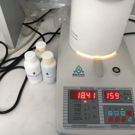 造纸助剂固含量检测仪