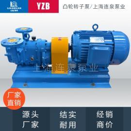 上海连泉品牌 YZB65型食品泵 凸轮转子泵 高粘度泵 不锈钢转子泵