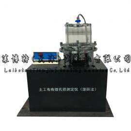LBT厂家-土工布有效孔径测定仪-外部环境