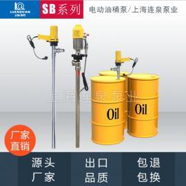 �B泉��硬逋氨�220V手提不�P�油桶泵SB-1-2防爆油桶泵手��