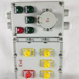 BXX-52/5K防爆检修插座箱厂家直销