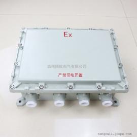 BXJ51-G20/4铝合金防爆箱300*400*150防爆接线箱厂家
