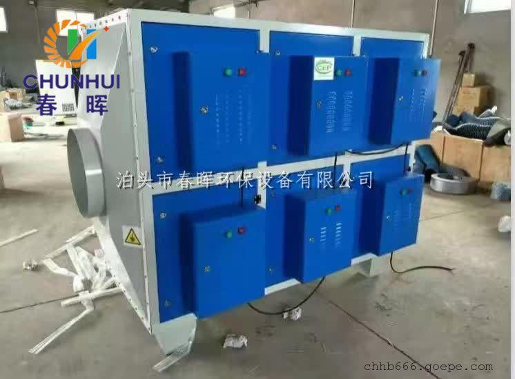 家具厂涂胶光氧除臭机风量15000净化器机箱壳外形尺寸