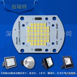 LED飞利浦3030投光灯工矿灯隧道路灯集成灯珠芯片发光源50瓦