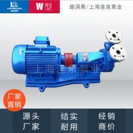 连泉现货 32W-120低流量高扬程旋涡泵 不锈钢耐腐蚀旋涡泵
