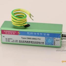 单路网络防雷器 网络电涌保护器 网络信号避雷器