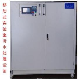 恒大BET-LYMZ-500L一站式全自动一体化小型废水处理设备