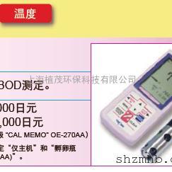 日本DKK容存酸素计用于水质溶氧仪DO-31P