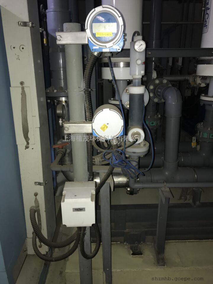 日本dkk品牌pH分析仪PCP-20T/SPCP-20T
