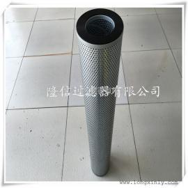 厂家批发WY600×5Q2、WY600×10Q2黎明液压油滤芯