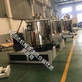 张家港混料shr系列混色机-SHR-300L高速混合机