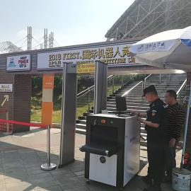 深圳南山安检门安检机出租 一天起租价格太低