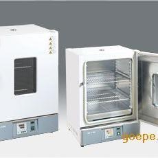 天津泰斯特――热空气消毒箱(干热灭菌箱、远红外干燥箱)