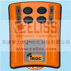 IROC接收器