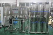 浙江宁波厂家直销供应0.5~40吨净水设备