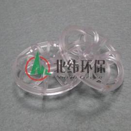 塑料雪花环 塑料梅花环化工填料