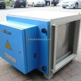 宁波LJDY-6B高空型油烟净化器