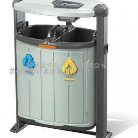 苏州相城区渭塘镇果皮桶-苏州渭塘镀锡板垃圾桶-有害垃圾收集箱