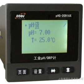 上海博取仪器污水PH计,在酸度计,PHG-2091AX