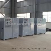 安徽专业煤改气设备-轻烃设备-厂家专利气化发生装置