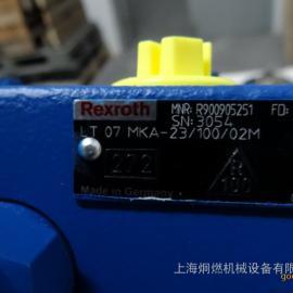LT07MKA-2X/100/02M 力士乐制动阀 现货价格 图片参数