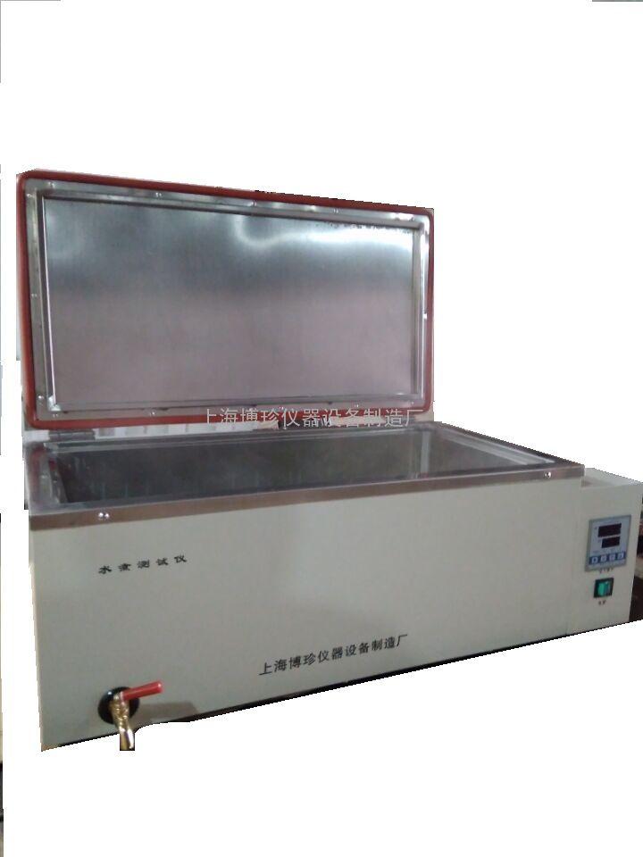 玻璃水煮测试,水煮测试仪,自动补水